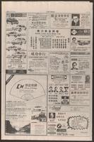 Chinese times, page 26