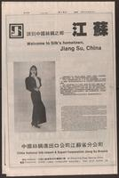Chinese times, page 13