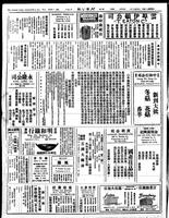 Chinese times, page 6