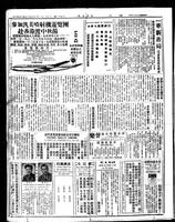 Chinese times, page 8